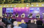 В рамках «Химии-2019» состоялся круглый стол, посвященный инвестициям в отрасли