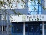 Инновационная разработка погружного оборудования ГК «Римера» удостоена награды международного Салона изобретений «Архимед-2016»