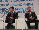 VI Петербургский Международный Газовый Форум / ПМГФ 2016