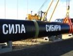 Строительство газопровода Сила Сибири обойдется России в 770 млрд рублей