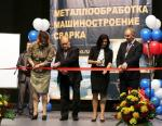 В Волгограде открылась специализированная выставка «Пром-Волга-2016»