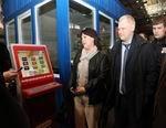 ЗиО-Подольск привлекает современные технологии для повышения вовлеченности