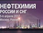 Thyssenkrupp принял участие в конференции «Нефтехимия России и СНГ – 2017»