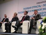 VI Петербургский Международный Газовый Форум / ПМГФ 2016 приглашает к участию в начале октября 2016 года