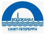 Петербургский водоканал подтвердил соответствие международным стандартам