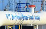 «Транснефть – Дальний Восток» обследовала резервную нитку подводного перехода ВСТО-2