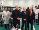 Руководство Росатома, города Москвы и Курчатовского института обсудило создание индустриального парка на базе НИИТФА