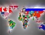 Приглашаем топ-менеджеров арматуростроительных предприятий принять участие в совещании  Механизмы подтверждения соответствия трубопроводной арматуры европейским директивам и требованиям международных стандартов