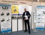 ГК LD приняла участие во Всероссийском форуме «Технологии энергоэффективности-2016»
