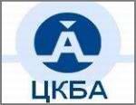 ЗАО НПФ ЦКБА представило первую редакцию новым стандартам ГОСТ Р