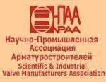 НПАА приняла участие в пленарной сессии первой Международной научно-технической конференции Трубопроводный транспорт. Теория и практика – 2016
