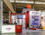 ЗАО ВА ИНТЕРАРМ - участник Valve Industry Forum&Expo'2016 (Арматуростроительный Форум 2016)