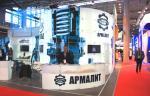 Завод «Армалит» повысил производительность труда в четыре раза