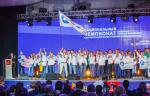 Команда «Росатома» участвует в VII Национальном чемпионате сквозных рабочих профессий высокотехнологичных отраслей промышленности по методике WorldSkills
