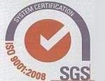 КОТЭС подтвердил соответствие системы менеджмента качества стандарту ISO 9001:2008