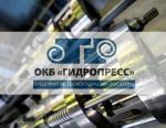 Ведущий конструктор АО ОКБ «ГИДРОПРЕСС» награжден премией правительства РФ