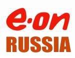ОГК-4 переименована в Э.ОН Россия