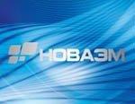Холдинг «НОВАЭМ», в лице завода Сибэнергомаш, продлил Соглашение о социально-экономическом сотрудничестве с местными властями