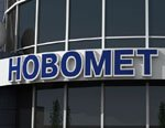 Специалисты компании «Новомет», провели научно-технический семинар для нефтяников