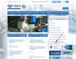 На сайте ЧМЗ введена система обратной связи