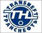 Транснефть завершила строительство линейной части БТС-2