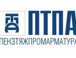 На базе АО «Пензтяжпромарматура» состоялась встреча ветеранов-директоров предприятий Пензенской области