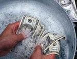 Руководство госкорпорации Росатом - ОАО ОКБ Гидропресс, подозревается в хищении 26 млн рублей