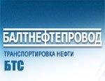 «Балтнефтепровод» в 2012 году намечает капитальный ремонт тепловых сетей и магистрального оборудования