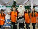 Благовещенский арматурный завод организовал новогоднее представление для детей-инвалидов