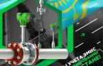 «ЭМИС» получил сертификат об утверждении узлов учета энергоносителей типом средства измерения в Казахстане