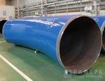 Завод Соединительные отводы трубопроводов готовится к поставкам продукции для газопровода Южный поток