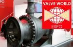 Выставка Valve World Expo: Что будет нового и интересного в 2018 году в Дюссельдорфе?