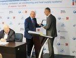 В Санкт-Петербурге состоялась конференция АВОК