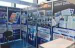 ARMTORG посетит IX Петербургский международный газовый форум