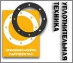 ООО «ИЛЬМА» приглашает посетить стенд в PCVEXPO и конференции «Уплотнительная техника - 2010»