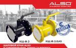 В «АЛСО» наблюдается рост продаж шаровых кранов в строительную длину задвижки спустя пять лет выпуска