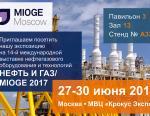 «АБС Электро» примет участие в выставке «НЕФТЬ И ГАЗ» / MIOGE