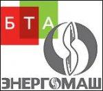 Экс-Глава Энергомашкорпорации А.Степанов осужден заочно на два года