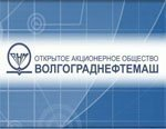 Итоги-2015: «Волгограднефтемаш»