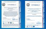 «Газпром» успешно прошел аудиты на соответствие ЕСУПБ и стандарту ISO 45001:2018