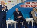 ВМЗ стал почетным членом Торгово-промышленной палаты России