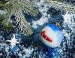 На заводской площади Дальневосточного арматурного завода «Аскольд» открыли Новогоднюю елку