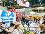 Ведущие компании белорусского ТЭК приедут на выставку «Нефтегаз-2017»