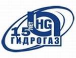 15 лет развития: настоящее и будущее ЗАО «Гидрогаз»
