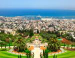 НПАА приглашает в деловую поездку в Израиль