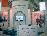 Портал Armtorg.ru и Вестник арматурщика приняли участие в 18-й Узбекистанской международной выставке и конференции «Нефть и газ» (OGU-2014)