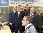 «Газпром» на Череповецкой ГРЭС ввел в эксплуатацию парогазовый энергоблок мощностью 420 МВт