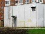 Москва избавится от неэффективных котельных
