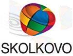 Состоялся визит руководителя региональных проектов Фонда «Сколково» в ОАО «Петрозаводскмаш»