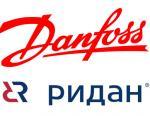 «Данфосс» и «Ридан» опубликовали режим работы складов и клиентского сервиса в новогодние праздники